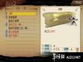 《讨鬼传》PSP截图-30