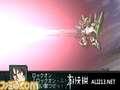 《第二次超级机器人大战Z 再世篇》PSP截图-86