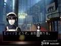 《真女神转生 灵魂骇客(PS1)》PSP截图-22