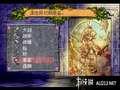 《圣剑传说 玛娜传奇(PS1)》PSP截图-10