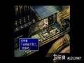 《最终幻想7 国际版(PS1)》PSP截图-72