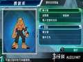 《数码暴龙大冒险》PSP截图-10