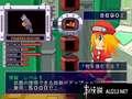《洛克人 Dash 钢铁之心》PSP截图-4