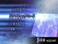 《无双大蛇 蛇魔再临 增值版》PSP截图-37