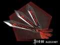 《真三国无双Online Z》PS3截图-46