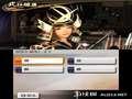 《战国无双 历代记2nd》3DS截图-34