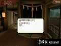 《讨鬼传》PSP截图-23