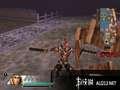 《真三国无双5 特别版》PSP截图-55