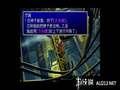 《最终幻想7 国际版(PS1)》PSP截图-35