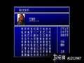 《最终幻想7 国际版(PS1)》PSP截图-51