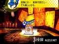 《女神异闻录Q 迷宫之影》3DS截图-31