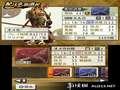 《战国无双 历代记2nd》3DS截图-43