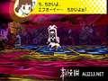 《女神异闻录Q 迷宫之影》3DS截图-32