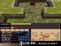 《伊苏2 DS》NDS截图-4