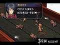 《英雄传说6 空之轨迹SC》PSP截图-22