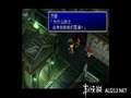 《最终幻想7 国际版(PS1)》PSP截图-18