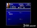 《最终幻想7 国际版(PS1)》PSP截图-101