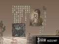 《三国志 7》PSP截图-7