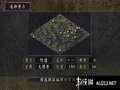 《三国志9 威力加强版》PSP截图-32