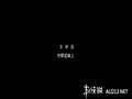 《大航海时代外传(PS1)》PSP截图-32