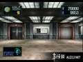 《真女神转生 灵魂骇客(PS1)》PSP截图-9