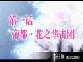 《樱花大战 1+2》PSP截图-23