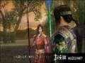 《无双大蛇 蛇魔再临 增值版》PSP截图-43