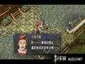 《英雄传说6 空之轨迹SC》PSP截图-15