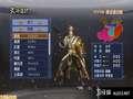 《真三国无双6 帝国》PS3截图-174