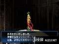 《真女神转生 恶魔召唤师 灵魂黑客》3DS截图-32
