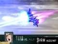 《第二次超级机器人大战Z 再世篇》PSP截图-113