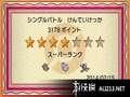 《口袋妖怪X》3DS截图-2