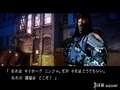 《剑勇传奇 忍者龙剑传Z》PS3截图-87