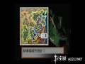 《三国志4(PS1)》PSP截图-16