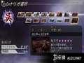 《无双大蛇》PSP截图-35