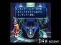《洛克人X4(PS1)》PSP截图-46