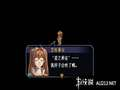 《英雄传说6 空之轨迹SC》PSP截图-17