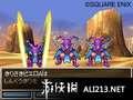 《勇者斗恶龙6 幻之大地》NDS截图-18