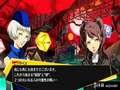 《女神异闻录4 终极竞技场2》PS3截图-58