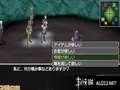 《女神异闻录2 罚》PSP截图-14