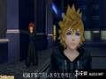 《王国之心HD 1.5 Remix》PS3截图-10