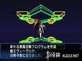 《真女神转生 恶魔召唤师 灵魂黑客》3DS截图-81
