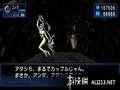《真女神转生 恶魔召唤师 灵魂黑客》3DS截图-69
