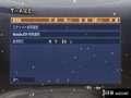 《真三国无双6 帝国》PS3截图-124
