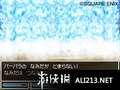 《勇者斗恶龙6 幻之大地》NDS截图-55