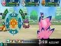 《数码暴龙大冒险》PSP截图-13