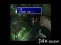 《最终幻想7 国际版(PS1)》PSP截图-48