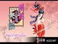 《樱花大战 1+2》PSP截图-22
