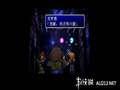 《最终幻想7 国际版(PS1)》PSP截图-79