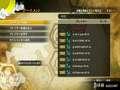 《火影忍者 究极风暴 世代》PS3截图-75